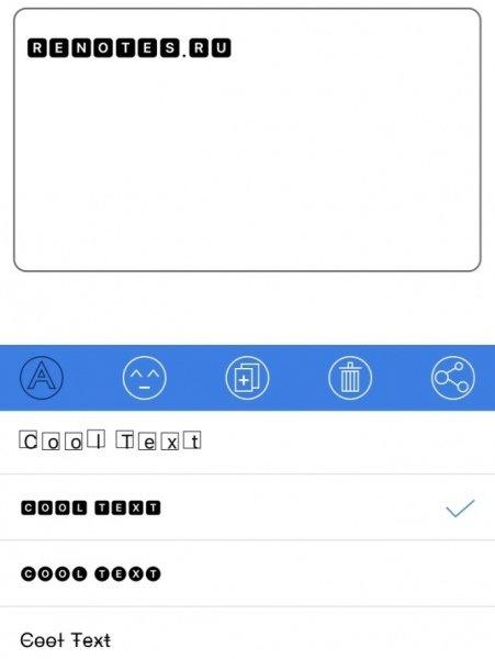 Как изменить шрифт в Инстаграме?