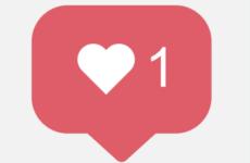 Как скрыть лайки из Инстаграм?